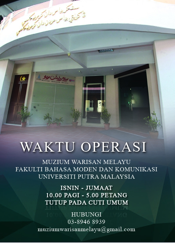 /infobanner/operating_hours_for_the_malay_heritage_museum-33951